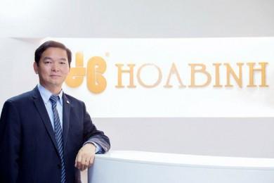 """CT. HĐQT Lê Viết Hải tiếp tục nhận danh hiệu """"Bản lĩnh Doanh nhân Lập nghiệp"""" lần 2"""